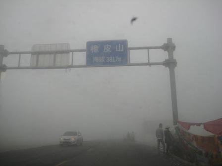 14年9月青海湖09#.jpg